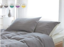 Mix&Match Сет навлаки за перница
