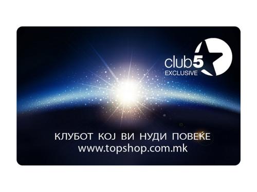 Клуб 5* Ексклузивно членство