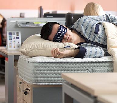 Вработуваме Дормео спијач